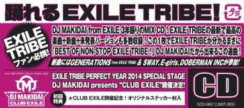 DJ MAKIDAIシール.jpg